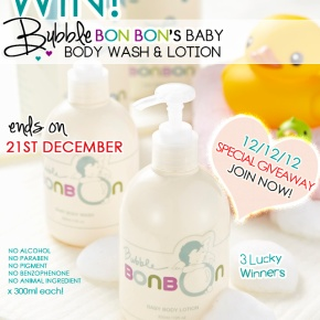A 12/12/12 Special Giveaway ♥ for Mommy & Baby *ENDED*